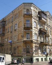 м. Київ. Будинок № 18 по вул. Рейтарській
