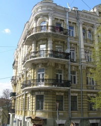 м. Київ. Будинок № 10 по вул. Заньковецької