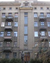 м. Київ. Будинок № 16 по вул. Інститутській