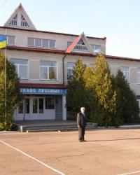 с. Костобобрів. Школа президента Кучми.