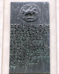м. Прага. Меморіальна дошка типографії першого чеського часопису.