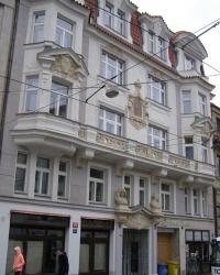 м. Прага. Будинок № 24 по вул. Кармелітській.