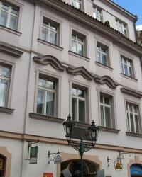 м. Прага. Будинок «У чотирьох колон».