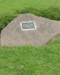 м. Чернігів. Пам'ятний камінь «Борцям за волю України»