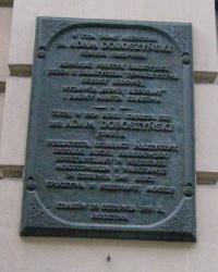 м. Краків. Меморіальна дошка Адамам Добосзинські, батьку і сину