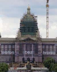 м. Прага. Національний музей.