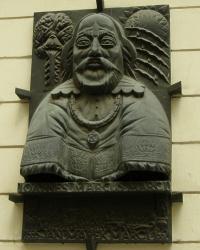 м. Прага. Меморіальна дошка Йоханнесу Маркусу Марці