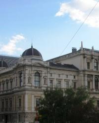 м. Відень. Університет