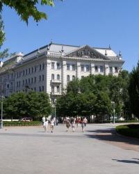 м. Будапешт. Палац на площі Свободи, 15.