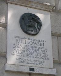 м. Будапешт. Меморіальна дошка Конраду Руліковському.