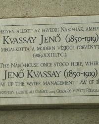 м. Будапешт. Меморіальна дошка Женьо Квасаі.