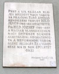 м. Будапешт. Меморіальна дошка Яношу Хільду і Йожефу Хільду.