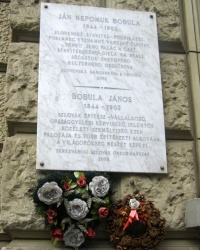 м. Будапешт. Меморіальна дошка Яношу Бобулі.