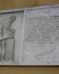 м. Будапешт. Меморіальна дошка на честь заснування угорського робітничого руху будівельників.
