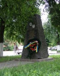 м. Козятин. Пам'ятний знак на місці страти підпільників.