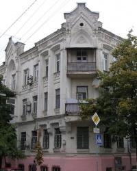 м. Київ. Будинок № 45 по вул. Хорива.