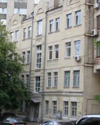 м. Київ. Будинок № 43 по вул. Тургенєвській.