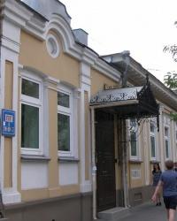 м.Київ. Будинок № 5 по вул. Ярославів Вал.