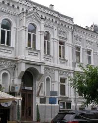 м. Київ. Будинок № 32 по вул. Пушкінській.