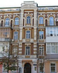 м. Київ. Будинок № 5 по вул. Саксаганського.