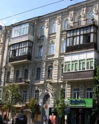 м. Київ. Будинок № 20 по вул. Саксаганського.