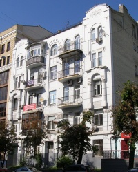 м. Київ. Будинок № 78а по вул. Саксаганського.