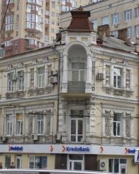 м. Київ. Будинок № 135 по вул. Саксаганського.