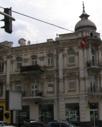 м. Київ. Будинок № 147 по вул. Саксаганського.