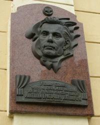 м. Чернівці. Меморіальна дошка Анатолію Литвинчуку.