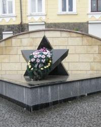 м. Чернівці. Пам'ятний знак в'язням єврейського гетто.