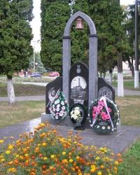 м. Мена. Пам'ятний знак учасникам ліквідації наслідків аварії на Чорнобильській АЕС