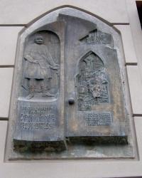м. Ужгород. Анотаційна дошка на площі Корятовича.