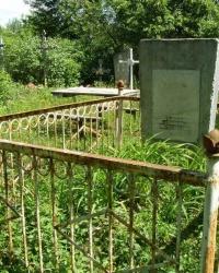 с. Пам'ятне. Братська могила партизан і підпільників.