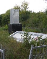 с. Плиски. Братская могила военнопленных и мирных жителей