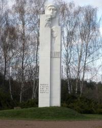 г.Чернигов. Мемориал жертвам нацизма.