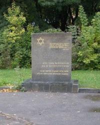 м. Полтава. Пам'ятний знак жертвам нацизму