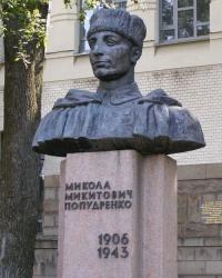 Бюст Н.Н.Попудренко в Чернигове