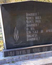 с.Радянская Слобода. Памятный знак погибшим односельчанам.