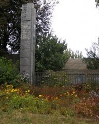 с. Селянская Слобода. памятный знак погибшим односельчанам