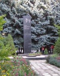 г.Полтава. Памятный знак погибшим аграриям