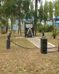 г.Чернигов. Памятный знак на месте лагеря военнопленных