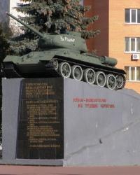 Памятный знак танк Т-34-85 освободителям Чернигова
