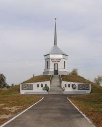 с.Ведильцы. Мемориал сожженным селам Черниговского района