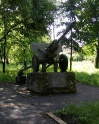 с. Вертіївка. Пам'ятний знак визволителям села.