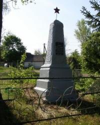 с. Василева Гута. Братская могила.