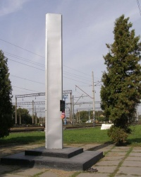 Памятный знак воинам 206 стрелковой дивизии - защитникам Киева