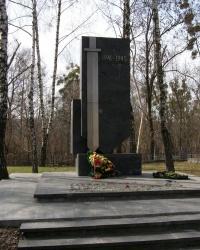 м. Вінниця. Меморіал Визволення