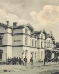 Вокзал Полтава-Южная