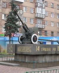Памятный знак освободителям Черкасс