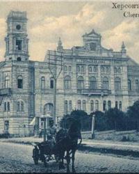 Здание херсонской городской думы. Херсонский художественный музей.